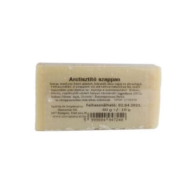olivia-natural-sehavajas-arctisztito-szappan